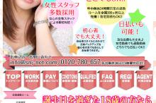 スクリーンショット 2015-10-20 15.34.44
